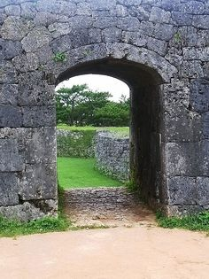 Okinawa Japan.  Somewhere in our many pictures I have a picture of my parents in this archway, at Shuri Castle.