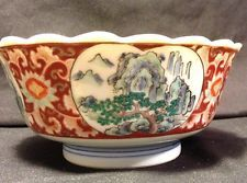 Bottom porcelain decorated brass bowl Hand