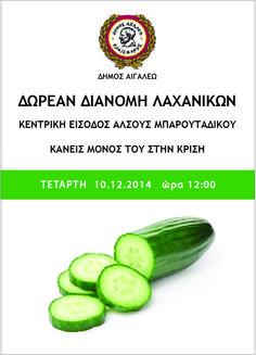 Δωρεάν διανομή λαχανικών από τον Δήμο Αιγάλεω 10/12/2014