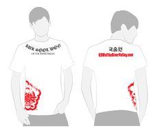 Kuk Sool Won Tshirt :: Illustration