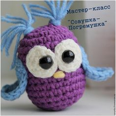 VK is the largest European social network with more than 100 million active users. Crochet Gifts, Crochet Toys, Knit Crochet, Crochet Animals, Softies, Handmade Toys, Recycling, Crochet Projects, Plush