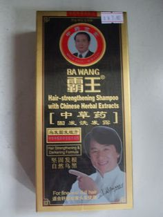 Bawang hair loss shampoo: a shampoo that is made of herbal extracts. Read on for my reviews.
