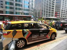 2013_0711_0840_CIMG2424 Taipei, Vehicles, Car, Vehicle, Tools