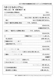 https://i2.wp.com/dokusyo.sakura.ne.jp/navi/2017_03_03.jpg