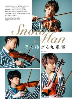 Snow Man, Man Stuff, Prince, Music Instruments, King, Movie Posters, Men Stuff, Snowman, Musical Instruments