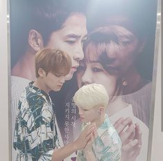 If they were a movie poster , I wanna see Mingyu and Woozi's more than the original lol😂 Seventeen Memes, Mingyu Seventeen, Seventeen Debut, Carat Seventeen, Seungkwan, Wonwoo, Jeonghan, Wattpad, Kpop