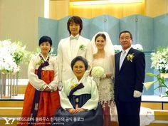 Han Ji Eun with Lee Young Jae family's