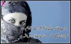 Shayari-Images-Woh-Apny-Qaedy-Ki-Khatir-Phir-Mily-Thy-HUM-Se-Hum-Naadan-Samjhy-Keh-Humari-DUAOON-Me-Asar-Hai-Poetrysync-Blog.jpg 1,080×680 pixels