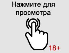 Институт паразитологии: Теперь у любого есть возможность ПОЛНОСТЬЮ избавиться от ПАРАЗИТОВ всего за 147 рублей Calm, Bulgarian, Website, Toys, Medicine, Cooking Recipes, Deco, Activity Toys, Bulgarian Language