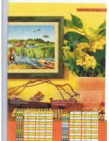 """Gallery.ru / tymannost - Альбом """"2009.04"""""""