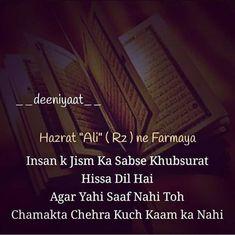 Best Islamic Quotes, Muslim Love Quotes, Islamic Phrases, Quran Quotes Inspirational, Islamic Messages, Hazrat Ali Sayings, Imam Ali Quotes, Allah Quotes, Hindi Quotes