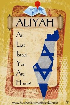I can't even begin to express what a deep longing I have to make Aliyah.