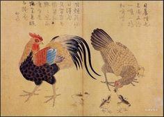 변상벽 자웅화명 간송미술관 Korean Art, Asian Art, Korean Painting, Korean Traditional, Rooster, Butterfly, Culture, History, Illustration