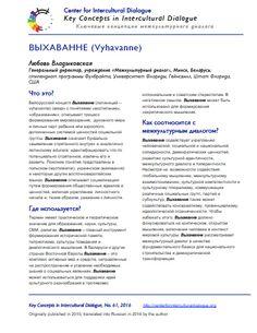 KC61 Vyhavanne_Russian