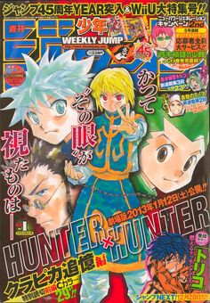 Manga Anime, Film Anime, Fanarts Anime, Manga Art, Anime Art, Wallpaper Animé, Yazawa Ai, Poster Anime, Japanese Poster Design