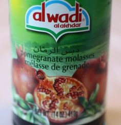 Mâche Salad with Pomegranate Molasses Dressing! Al Wadi Al Akhdar regular pomegranate molasses. Pomegranate Molasses Dressing, Pomegranate Juice, Make Bbq Sauce, Barbecue Sauce, Rib Recipes, Veggie Recipes, Juice Recipes, Vegetarian Recipes, Molasses Recipes