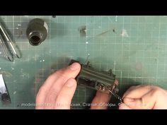 Мастер-Класс по сборке BM-21 Grad от TRUMPETER. Часть 61 Bm 21 Grad, Hand Guns, Door Handles, Firearms, Door Knobs, Pistols, Door Knob