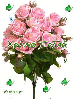 Happy Name Day, Happy Names, Funny Quotes, Happy Birthday, Rose, Flowers, Plants, Gifs, Art