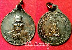 เหรียญรุ่น 42 หลวงปู่สิม พุทฺธาจาโร วัดถ้ำผาปล่อง อำเภอเชียงดาว จังหวัดเชียงใหม่ ปี 2520 ที่ระลึกสร้างโบสถ์ วัดสันติสังฆาราม จังหวัดสกลนคร เนื้อทองแดง