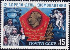 1985 Russian Stamp, Cosmonaut's Day, Yuri Gagarin Center for Training Cosmonauts, 25th Anniv.
