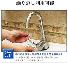 Amazon.co.jp: OTOKU 両面テープ 魔法テープ テープ 超強力 のり残らず 繰り返し はがせる 防水 耐熱 強力 滑り止め 洗濯可能 多機能 多サイズ 家庭 オフィス 寮 学校 会社 工業用など (3cmx0.2cmx1m): DIY・工具・ガーデン Modern Rugs, Adhesive, Tape, How To Remove, Don't Worry, Restore, Reuse, Objects, Walls