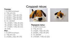 Sladky_pyosik.doc