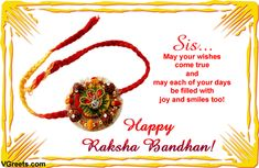 Raksha Bandhan Greetings Card Ecards and Cliparts For Brother And Sister 2018