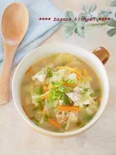 Pin on スープ Breakfast Bowls, Diet Menu, Soup, Cooking Recipes, Yummy Food, Ethnic Recipes, Drink, Baking Recipes, Beverage