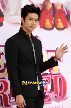 Taecyeon cast in tvN ghost melo » Dramabeans » Deconstructing korean dramas and kpop culture