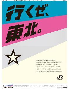 朝日新聞 朝刊 2011.12.04