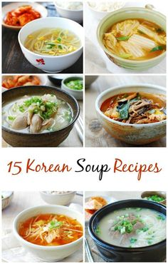 15 Korean Soup Recipes - It's almost mid-March, but we're expecting the biggest snowstorm of the season starting tonight - Korean Soup Recipes, Asian Recipes, Vegetarian Recipes, Cooking Recipes, Healthy Recipes, Asian Desserts, Healthy Food, Korean Beef Soup, Korean Kitchen