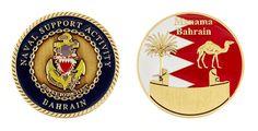 Bahrain Coin - Item CC-1196