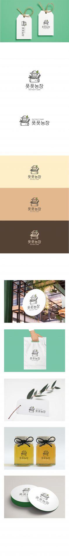 로고디자인 포트폴리오 보기   로고 디자인 외주   디자인공모전   라우드소싱 Logo Branding, Branding Design, Plant Logos, Farm Logo, Personal Logo, Logo Food, Page Design, Graphic Design Inspiration, Typography