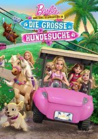 Barbie y hermanas en busca de los perritos