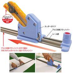 Slide Tools ( for Olfa Cutter L) / 1pc Guide rail ini khusus untuk olfa ukuran L ( juga bisa untuk cutter lain, asalkan sama ukurannya). Cocok untuk pabrik yang sering harus motong benda yang harus motongnya tidak bisa satu kali potong (misalnya kulit tebal, karet tebal, atau gasket dll ) Panjang maximum jalur potong : 100 cm.