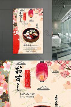 fresh japanese delicious sushi cuisine poster Food Menu Design, Flyer Design, Menu Illustration, Teamwork Poster, Sushi Menu, Wedding Planning Book, Mid Autumn Festival, Orange Background, Steamer
