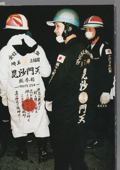 'Bosozoku'-book-Japanese-bikers