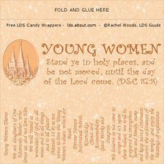Stand in Holy Places Chocolate bar wrapper (YW) 2013 Mutual Theme