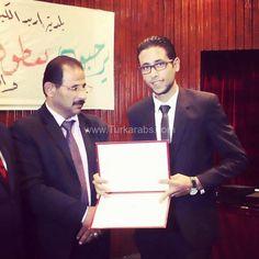 الاعلامي محمد العشي