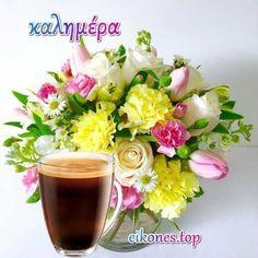 Good Morning Good Night, Panna Cotta, Ethnic Recipes, Greek Quotes, Food, Dulce De Leche, Essen, Meals, Yemek
