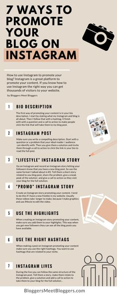 How to use Instagram for bloggers? Here's the complete guide on How to use instagram to promote your blog. 7 Ways to Promote your Blog on Instagram #instagram #instagramforbloggers #bloggersmeetbloggers