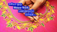 ஈசியா ஒரு  Blouse Work..! Only use beads and thread work In Aari Embroid... Designer Blouse Patterns, Blouse Designs, Blouse Styles, Aari Embroidery, Embroidery Works, Hand Work Blouse Design, Sugar Beads, Wood Bed Design, Types Of Stitches