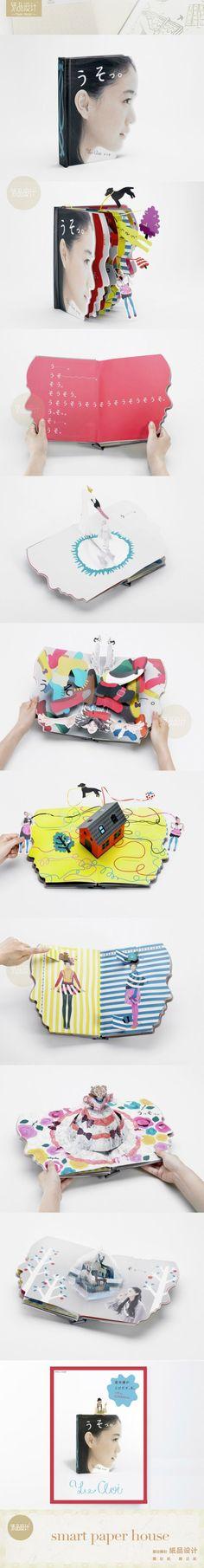 日本女演员苍井优( 本名夏井优) 写真,很有意思的书籍装帧 Smart paper house. PD: