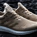 Very cool  http://www.businessinsider.com/adidas-biodegradable-shoes-silk-2017-3