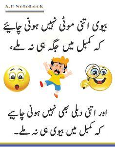 Image Result For Latifo Ki Duniya Urdu Fun Typewriter Series