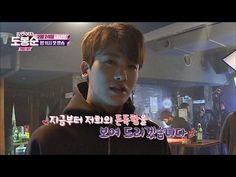 전무후무 캐릭터! 순수 괴력녀, 힘보영의 활약에 목이 꺾인(?) 형식 힘쎈여자 도봉순 커밍순 - YouTube