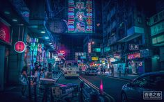Neo Hong Kong on Behance