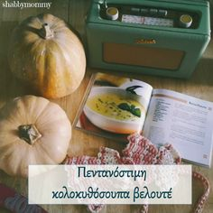 Cooking Recipes, Pumpkin, Shabby, Vegetables, Easy, Soups, Cooking, Pumpkins, Chef Recipes
