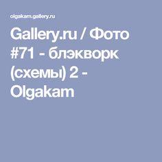 Gallery.ru / Фото #71 - блэкворк (схемы) 2 - Olgakam
