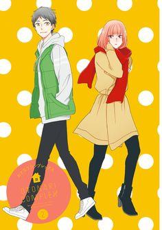 Manga   Otonari Complex Vol 2